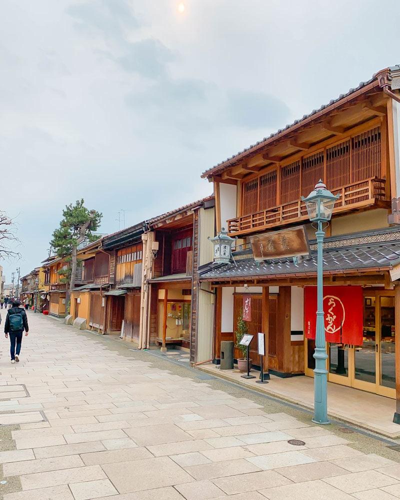 nishichayagai